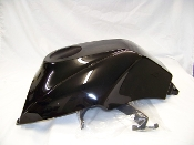 Fuell Tank Cover, New