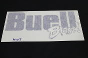 DECAL, FUEL TANK COVER BLAST - M0730.T